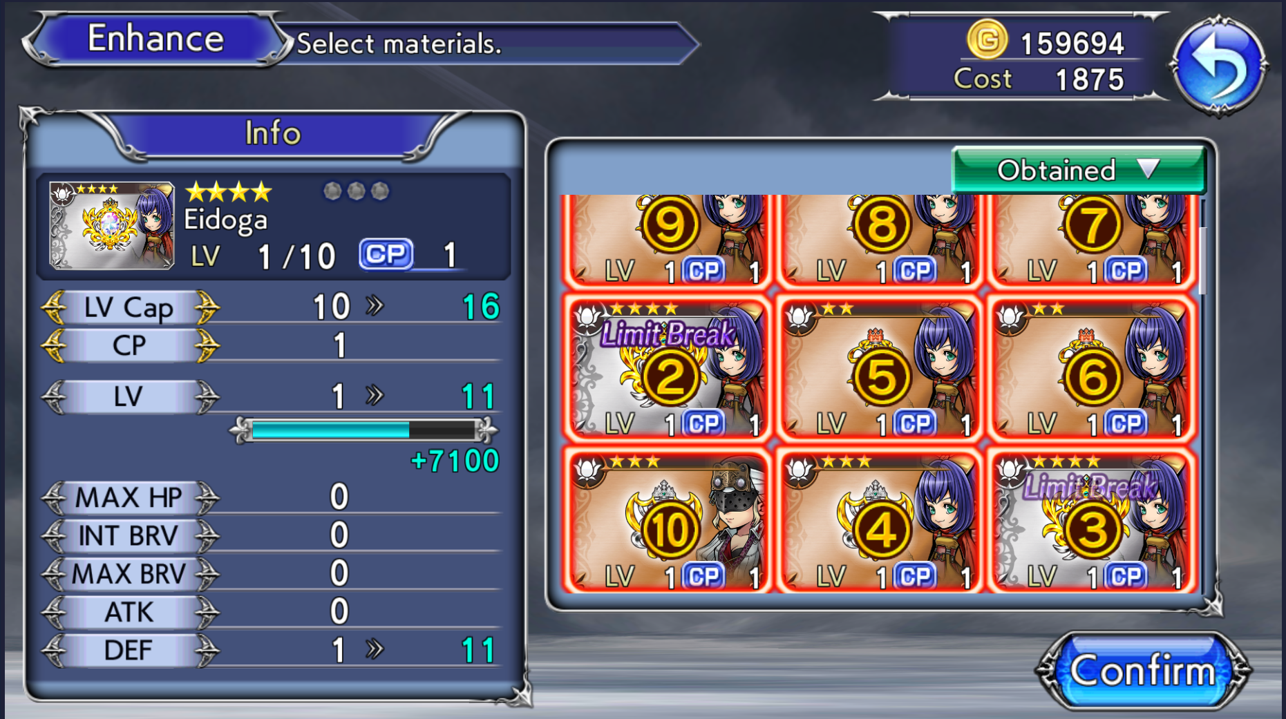 DFFOO Artifact Guide