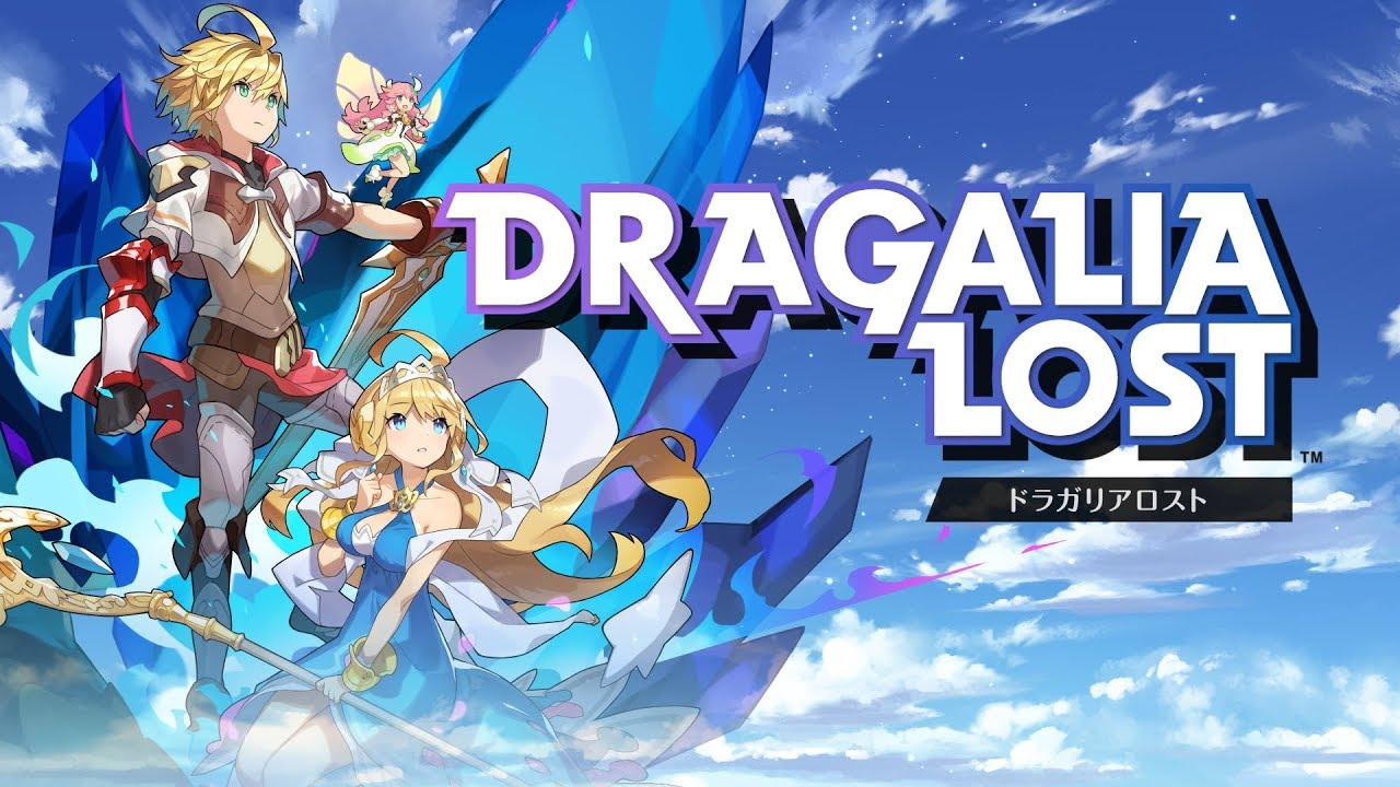 Dragalia Lost Guide for Beginners [Top Tips and Tricks]